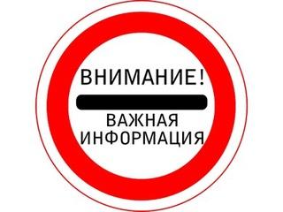 http://www.odinedu.ru/media/cache/11/31/11316f929fecbe54edf8ceab4d9ed26b.jpg