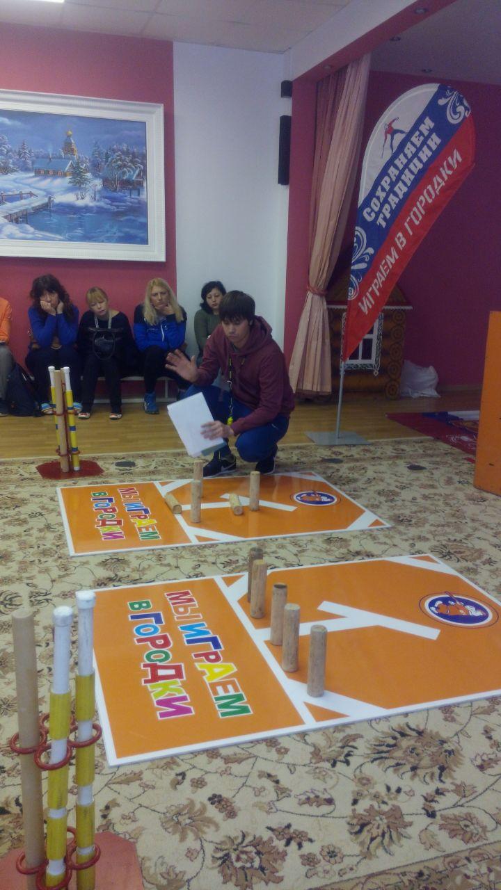 Русские-народные игры дошкольникам